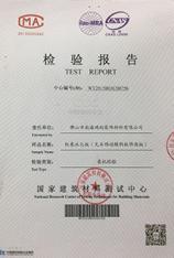 MA质量认证