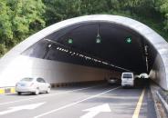 高速隧道工程