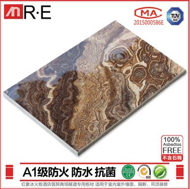 年关将至,红象木业推出各种装修材料