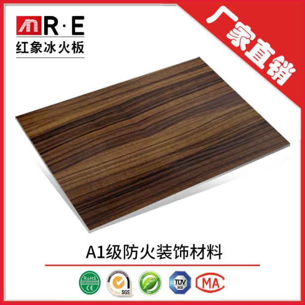 REyb512