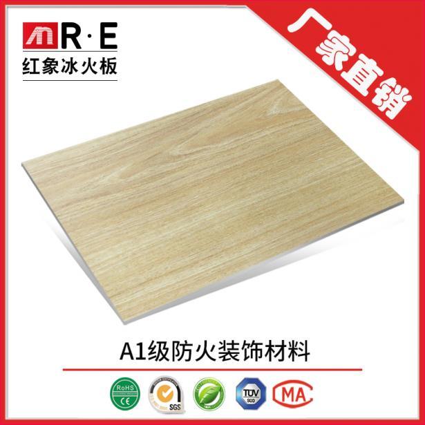 REyb064(黄花梨)